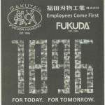 2018.11.28 日刊工業新聞